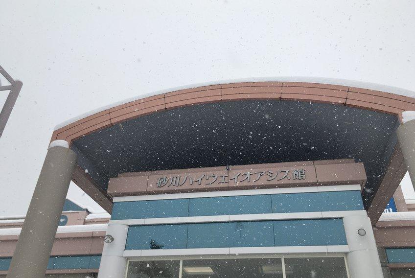 砂川SA(上り)(道央自動車道)
