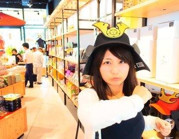 君はもう行ったか!新しくできた大阪城下町【城テラス大阪】へいざ出陣!