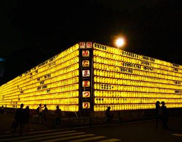 【落ちついた大人のイベントに大変貌】夏のデートといったら提灯のヒカリの道!靖国神社のみたままつりへ!