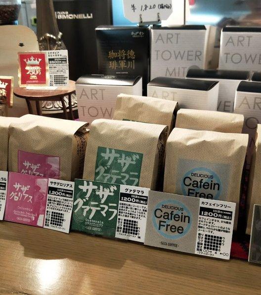 サザコーヒー 水戸芸術館店