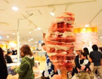 「パンを愛する全ての人へ」期間限定・阪急梅田で開催されているパンフェアへ行こう!