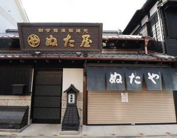 茨城県・古河 日本で唯一の篆刻(てんこく)美術館を見て、名物「鮒(フナ)の甘露煮」を食べ比べ!