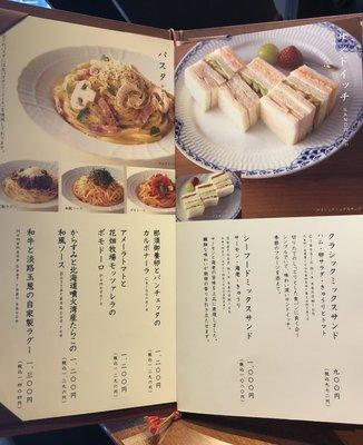 神乃珈琲 銀座店(カンノコーヒー)