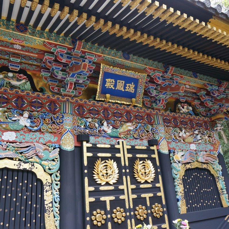 瑞鳳殿(仙台藩租伊達政宗公御廟)