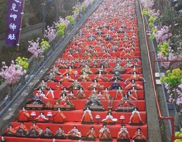 【千葉・勝浦】圧巻!およそ30,000体のお雛様がお出迎え♪勝浦ビックひなまつり(イベント情報あり)