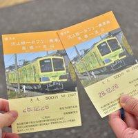 【関東ローカル線特集】魅力たっぷりローカル鉄道の旅、しませんか?