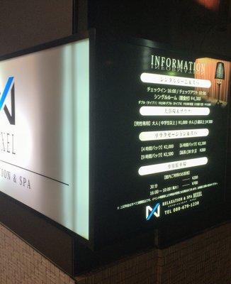 リラクゼーション&スパ・ネクセル(NEXEL)