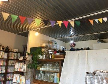【桜木町から徒歩10分の街でお散歩デート♡】おしゃれなカフェと古本屋があるアートの街をぶらり