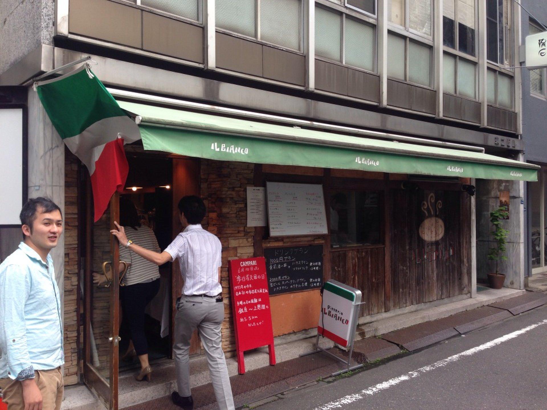 【銀座でイタリアンランチ】お得においしい!大人数でも安心&ポイントの貯まるお店