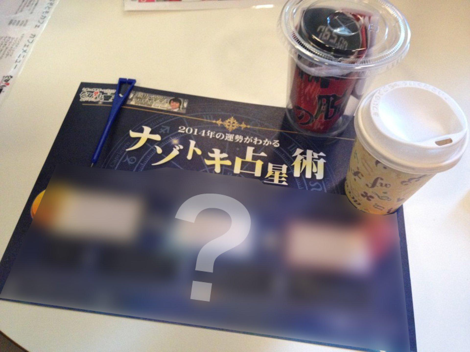 【代官山・なぞともカフェが期間限定オープン】なぞとき体験ポータルスタジオ!