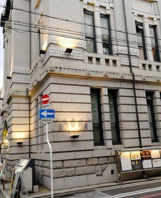 SACRA (旧不動貯金銀行京都支店)