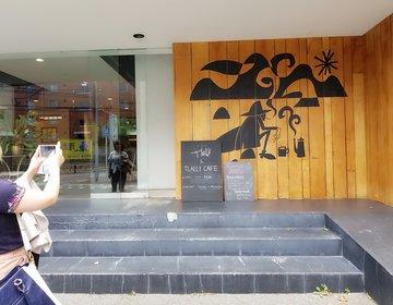 福岡 平尾に行ったら絶対外せないハイセンスすぎるオ-ガニックカフェ ~Tlalli~(トラリ)