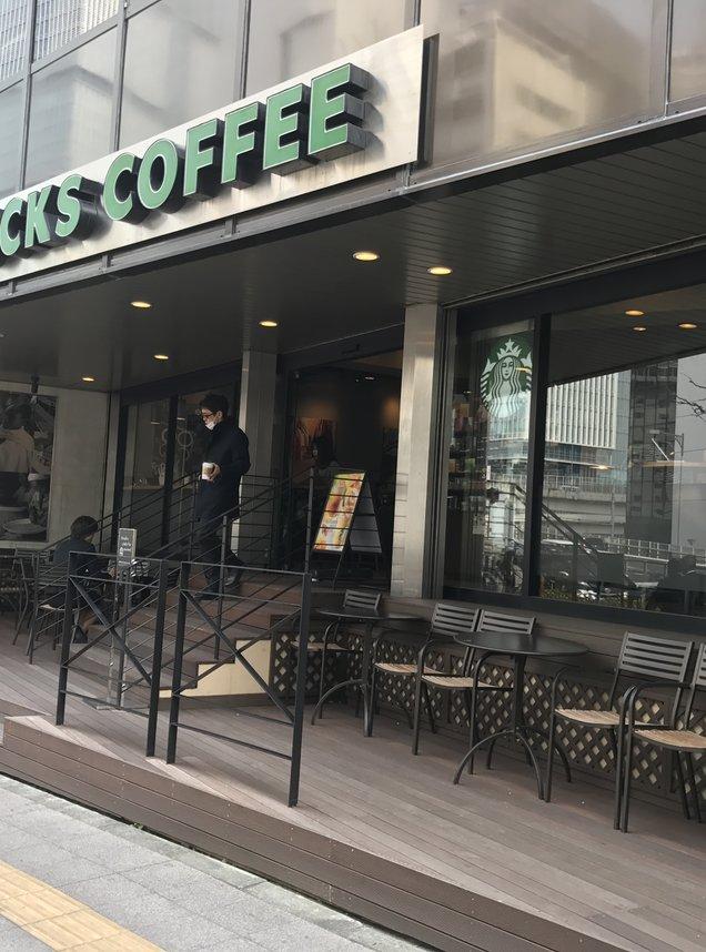 スターバックス・コーヒー 赤坂見附店