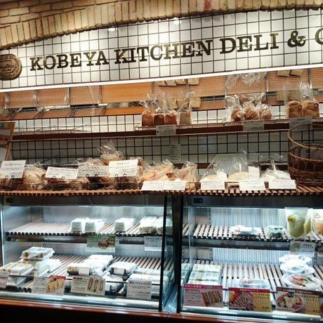神戸屋キッチン アトレ恵比寿店