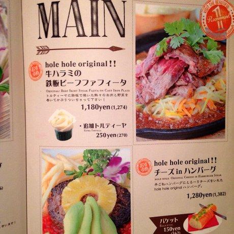 hole hole cafe&diner 新宿東口