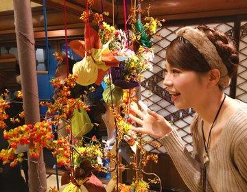 目黒デートにオススメです。ホテル雅叙園東京の「いけばな×百段階段2017」外国人の観光にも♡