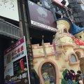ディズニーストア 渋谷公園通り店