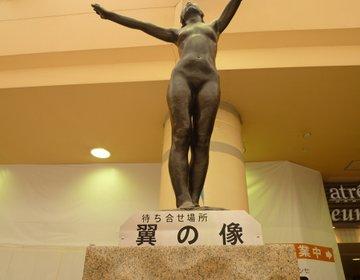 【上野デートは実は超楽しい】のんびりデートプランをご紹介!