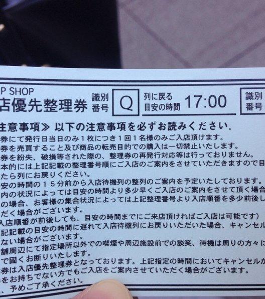 赤坂ACTシアター