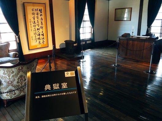 月形樺戸博物館本館