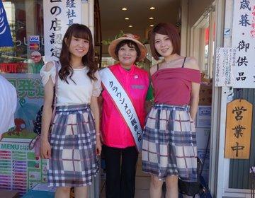 愛知・岡崎の名物社長がいるオススメモーニング★トップフルーツで美味しいフレッシュジュース
