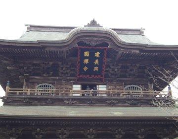 【鎌倉さんぽ】けんちん汁の語源にもなった「建長寺」鎌倉最大のお寺は桜も紅葉も名所です♪