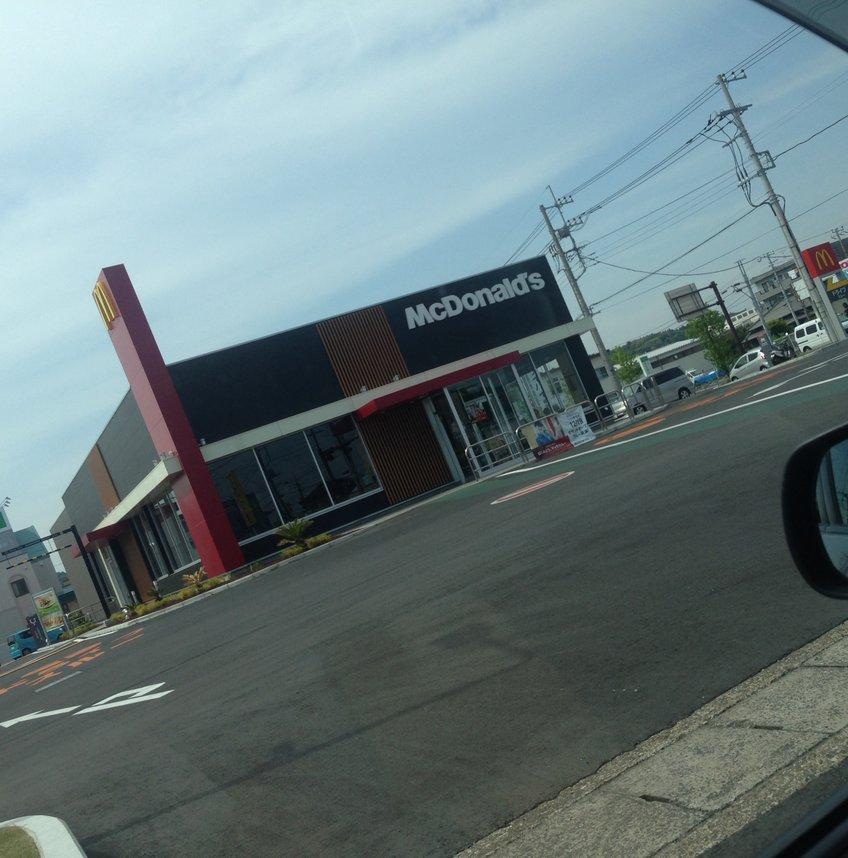マクドナルド 126東金店