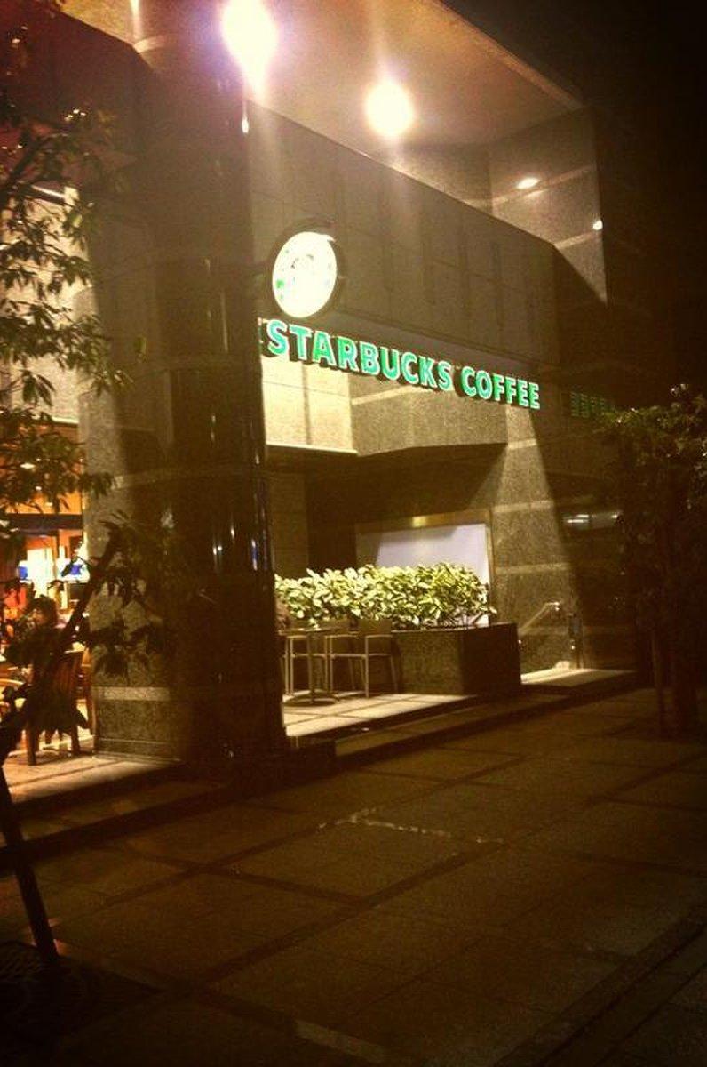 スターバックス・コーヒー 新横浜3丁目店