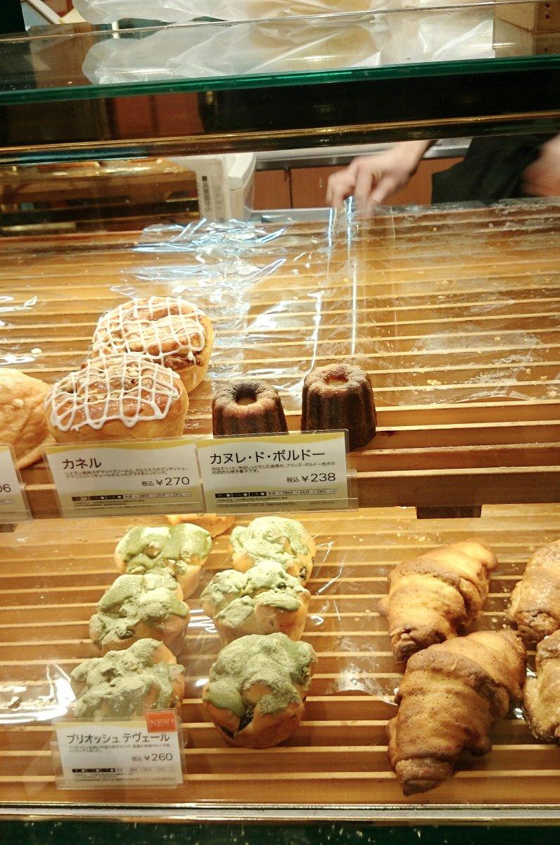 モワザン アトレ恵比寿店