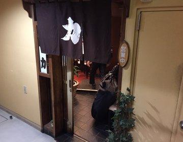 【甲府観光で行きたい!】甲府駅前にあるおすすめのお店で甲州グルメを食べ尽くす!