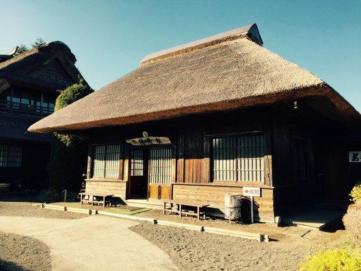 榛の木材資料館(忍野八海)