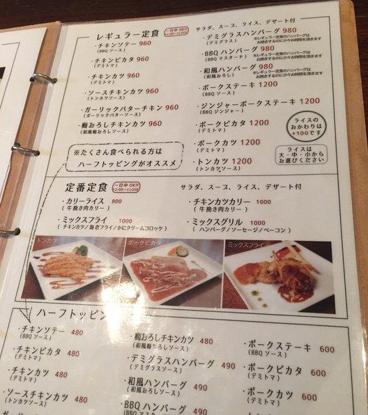 キッチン ハセガワ