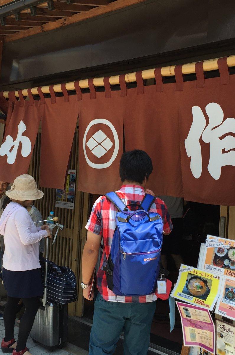 小作 甲府駅前店