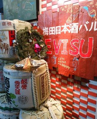 梅田日本酒バルEVISU