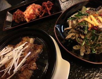 箱根・宮ノ下で韓国料理!「マダム スン」が美味しい♡