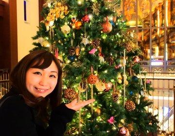 夜まで待てないあなたに贈る!梅田でお昼からクリスマス気分を味わえるスポット!