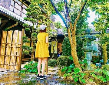 無料・博多駅周辺にあるフォトジェニックスポット発見。風情ある町屋に癒される自由空間。