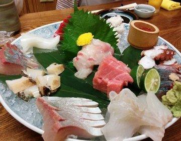【淡路島の魚屋といえばここ!】林屋・獲れたて新鮮で美味しい魚が食べられる!家族で行くのにおすすめ