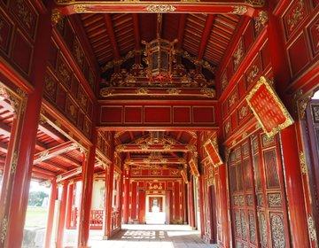 【世界遺産】ベトナムの古都「フエ」を探検!