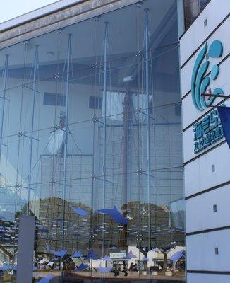 西海国立公園九十九島水族館「海きらら」