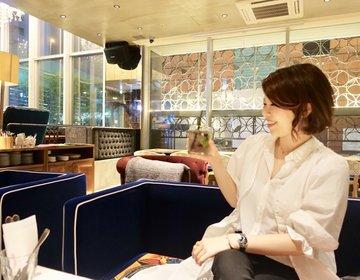 【六本木】ソファー席のあるカフェで夜もまったり。デートにも使えるスズカフェ、まったり夜カフェタイム。