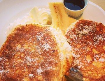 目黒のおすすめリコッタチーズパンケーキ!!究極のふわふわを味わってみませんか!?