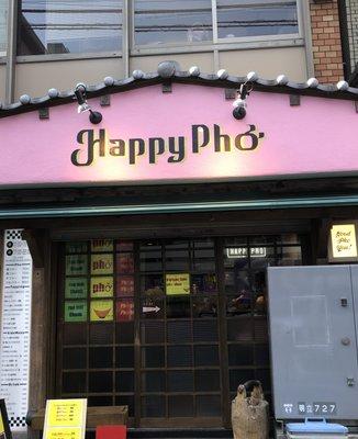 ハッピーフォー(HAPPY PHO)