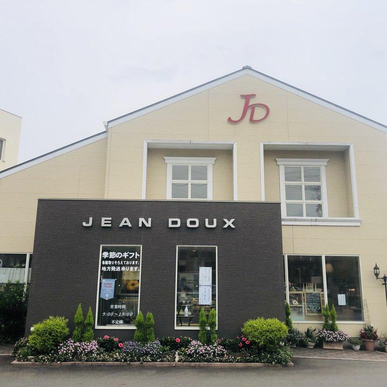 フランス菓子ジャン・ドゥ