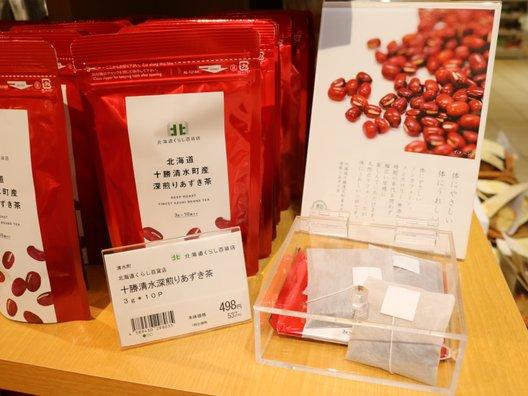 北海道くらし百貨店 札幌ノルベサ店
