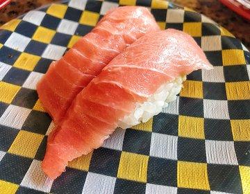 水戸にあるおいしい回転寿司やさん。お得なランチもあるゆっくりできる「千両」でお寿司ランチ