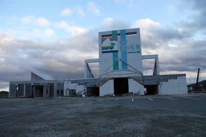 陸前高田物産センター