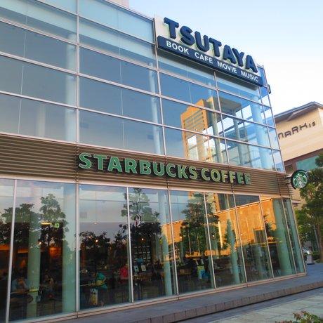 TSUTAYA (横浜みなとみらい店)