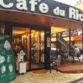 Cafe du Riche