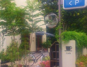 椿山荘近くのカフェでアフタヌーンティー『オトノハ カフェ』